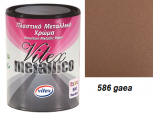 Vitex Metallico 586 Gaea 0,7 L